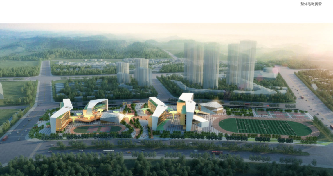 Sun Yat-Sen University Zhuhai Campus Elementary School and Middle School